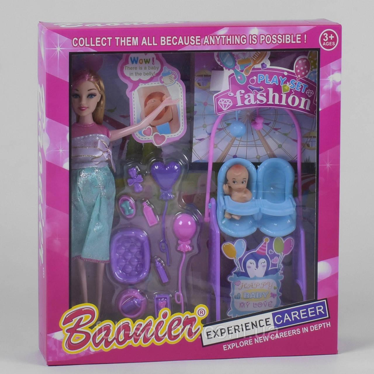 Кукла беременная с младенцем  и аксессуарами 8692