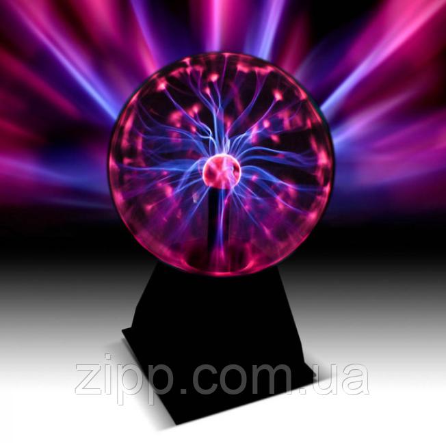 Плазменный шар - plasma Light 20 см | Плазменный шар Тесла | ночник | светильник