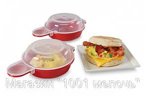 Форма для приготовления Easy Eggwich, фото 3