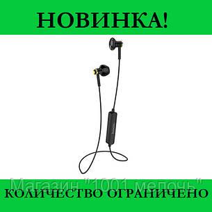 Наушники вакуумные Bluetooth HOCO ES21, фото 2