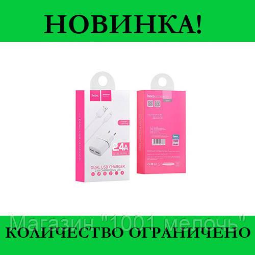 СЗУ адаптер 220V HOCO C12 2USB + кабель iPhone 2.4A