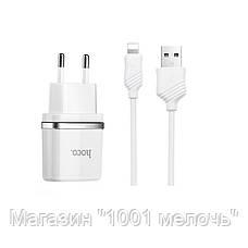 СЗУ адаптер 220V HOCO C12 2USB + кабель iPhone 2.4A, фото 3