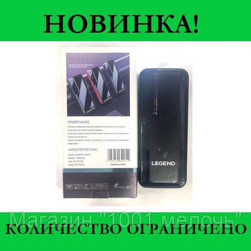 Power bank LEGEND Реальная емкость 10000mAh LD4010