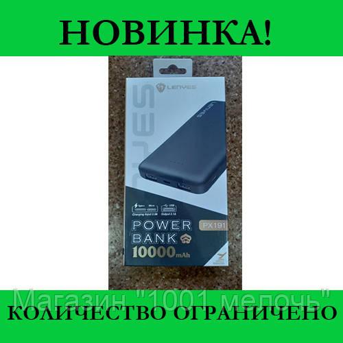 Power bank LENYES PX191 10000mAh