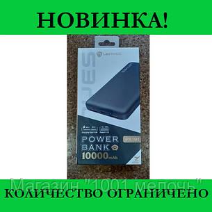 Power bank LENYES PX191 10000mAh, фото 2