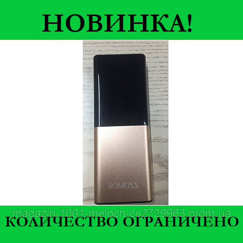 Power Bank ROMOSS K517 20000mAh