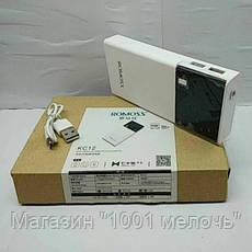 Power Bank ROMOSS KC12 20000mAh, фото 3