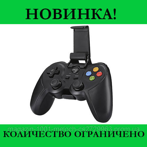 Джойстик Bluetooth V3.0 IPEGA PG-9078