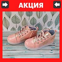 Демисезонная детская обувь Розовые детские деми ботинки Детские деми ботинки для девочки