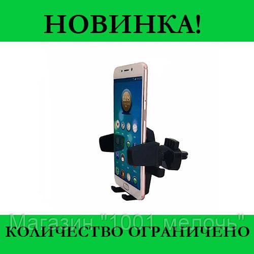 Автодержатель телефона BJ039