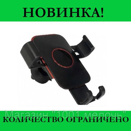 Автодержатель телефона MM03