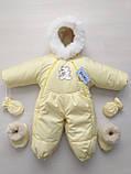 Детская одежда комбинезоны, фото 5