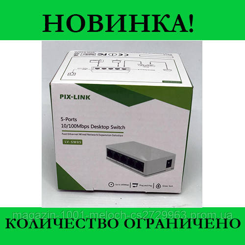 Коммутатор LAN SWITCH Pix-Link LV-SW05 на 5 портов