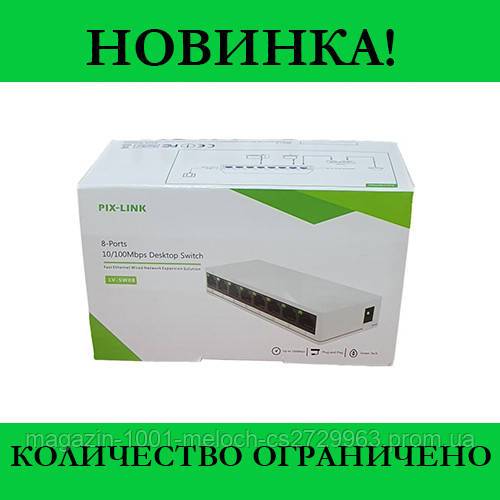 Коммутатор LAN SWITCH Pix-Link LV-SW08 на 8 портов