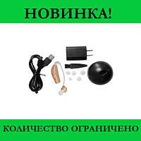 Слуховой аппарат JZ -1088J2! Новый