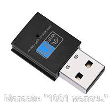 Адаптер USB WiFi LV-UW03 802.11N (300Mbps), фото 3