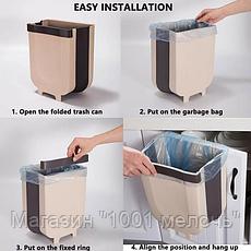 Мусорное ведро Folding Trash Can, фото 2