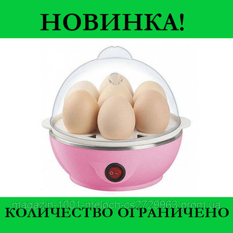 Электрическая яйцеварка Egg Cooker, фото 2