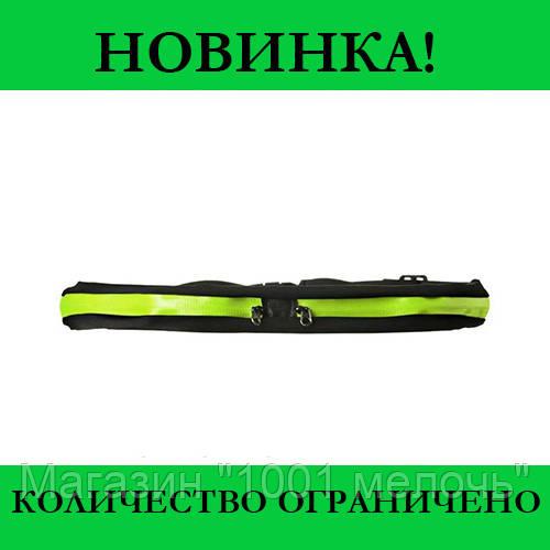 Ремень-сумка для бега Go Runner's Pocket Belt