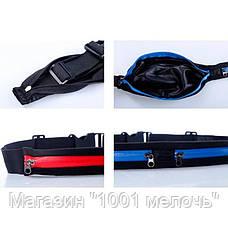Ремень-сумка для бега Go Runner's Pocket Belt, фото 3