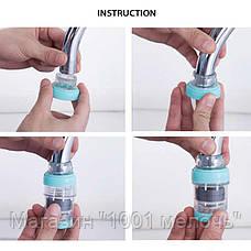 Насадка фильтр для воды Basupply, фото 2