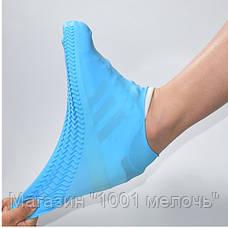 Силиконовые Бахилы для обуви, фото 3
