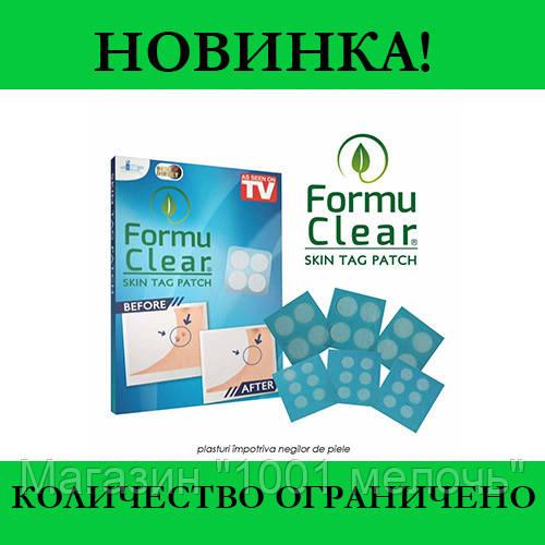 Пластырь от папиллом и бородавок Formula Clear