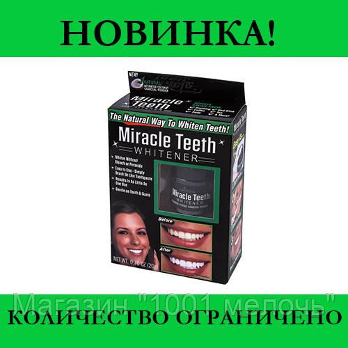 Средство для отбеливания зубов Miracle Teeth