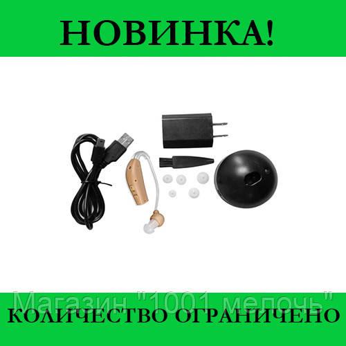 Слуховой аппарат JZ -1088J2