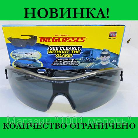 Антибликовые солнцезащитные очки Tag Glasses, фото 2