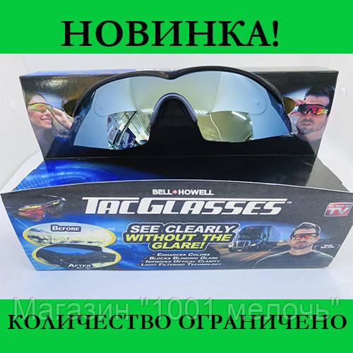 Антибликовые очки Tac Glasses