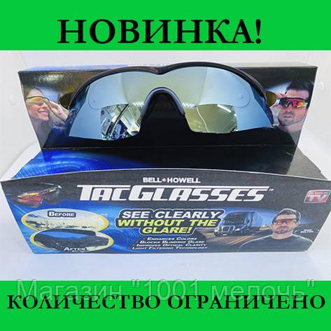 Антибликовые очки Tac Glasses, фото 2