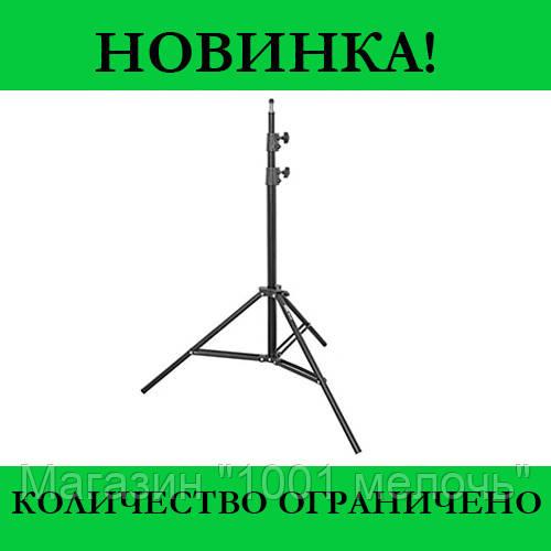 Штатив для кольцевых ламп 2.20 см