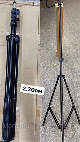 Штатив для кольцевых ламп 2.20 см, фото 2