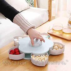 Вращающаяся тарелка-органайзер для закусок фруктов и сладкого двухъярусная, фото 2