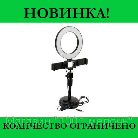 Кольцевая лампа светодиодная + подставка 16 см, фото 2