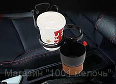 Стакан-Держатель в авто 5 в 1 CHANGE Auto-Multi Cup Case, фото 3