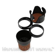 Стакан-Держатель в авто 5 в 1 CHANGE Auto-Multi Cup Case, фото 2