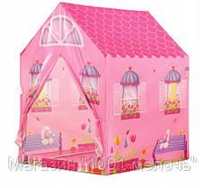Игровая палатка-домик Princess Home, фото 3