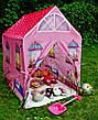 Игровая палатка-домик Princess Home, фото 2