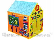 Игровая палатка-домик School House, фото 2