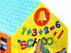 Игровая палатка-домик School House, фото 3