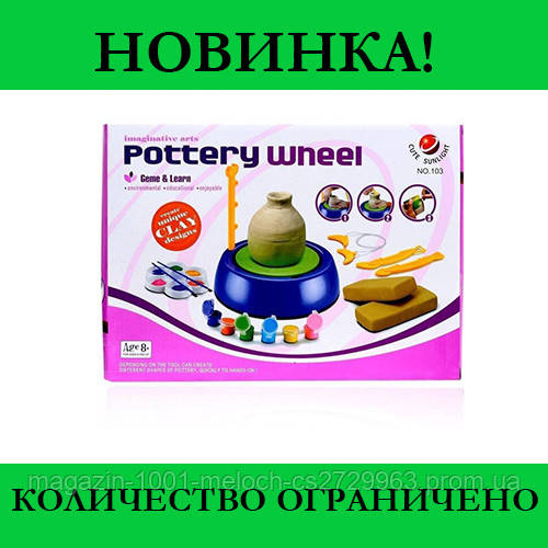 Набор Сделай сам Pottery Wheel