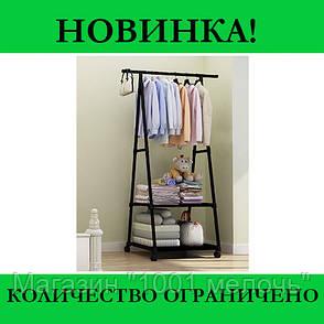 Передвижная вешалка для одежды THE NEW COAT RACK, фото 2