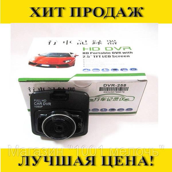 Видеорегистратор автомобильный HD-258- Новинка