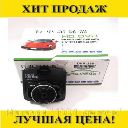Видеорегистратор автомобильный HD-258- Новинка, фото 2