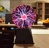 Плазменный шар - plasma Light 20 см | Плазменный шар Тесла | ночник | светильник, фото 2