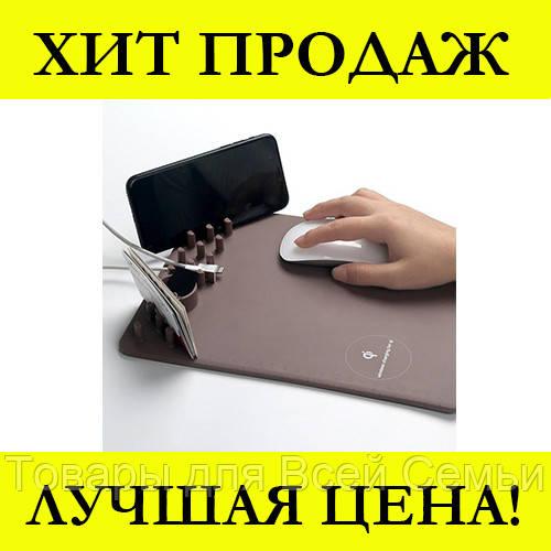 Беспроводная зарядка + коврик Mouse Pad!Хит цена