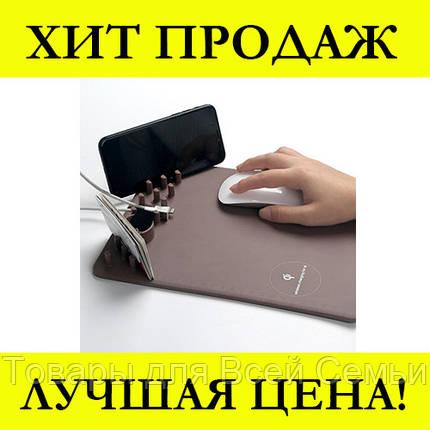 Беспроводная зарядка + коврик Mouse Pad!Хит цена, фото 2