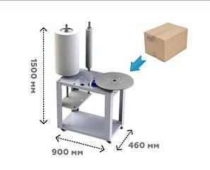 Упаковщик коробок стрейч пленкой